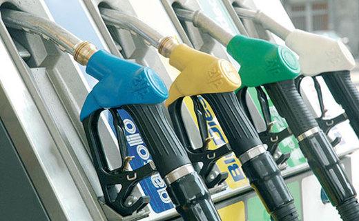 In francia petrolio per stufe a met prezzo le for Stufe a petrolio bricoman