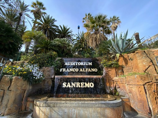 L'ingresso dell'auditorium 'Franco Alfano'