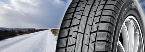 Sostituzione stagionale degli pneumatici: acquistando Goodyear buono sconto fino a 100 euro dai rivenditori SuperService a Ventimiglia, Sanremo ed Imperia