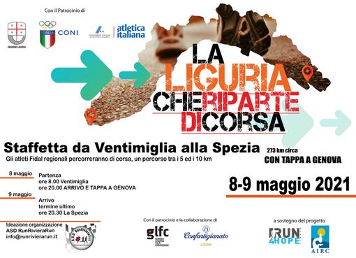 La Liguria e l'artigianato tornano in pista: al via la seconda edizione della staffetta 'La Liguria che riparte di corsa'