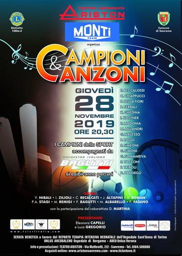 Sanremo: A Campioni e Canzoni, anche l'ex giocatore dell'Udinese e del Venezia Carlo Pasqualin e il ciclista Gilberto Simoni