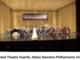 """Uno dei video della """"Italian Sanremo Philarmonic Orchestra"""" su YouTube"""
