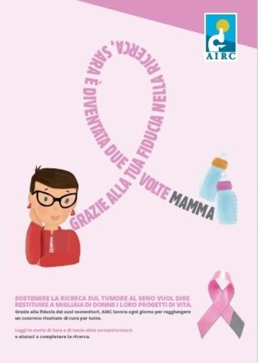 La ricerca sul tumore al seno restituisce a migliaia di donne i loro progetti di vita