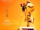 Ultimo giorno del Fesival di Cannes 2019