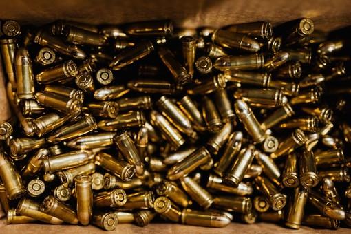 Come ottenere il porto d'armi